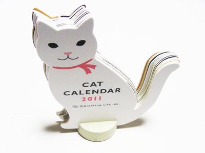 Cat_calendar_DSCN6426.jpg