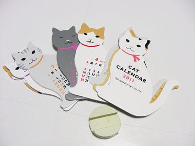 Cat_calendar_DSCN6427.jpg